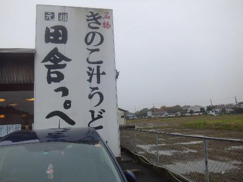 2013_11072013-11-070007.JPG