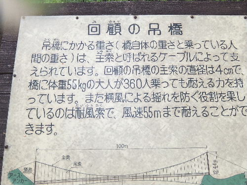2014_05082014-5-80060.JPG