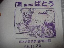 2014_11302014-11-300060.JPG