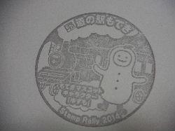 2014_11302014-11-300061.JPG