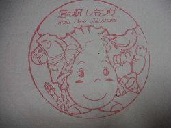 2014_11302014-11-300064.JPG