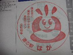 2014_11302014-11-300066.JPG