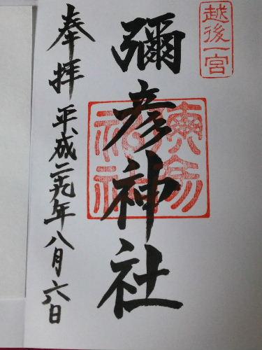 DSC_0001 (2).JPG