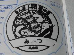 DSC_0039 (1).JPG