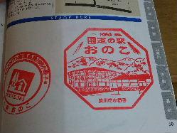 DSC_0083 (1).JPG