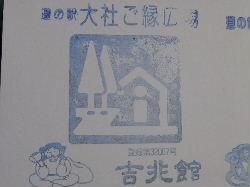 DSC_0517.JPG