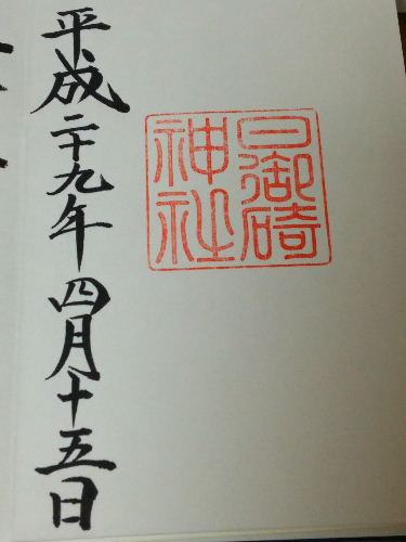DSC_0533 (1).JPG