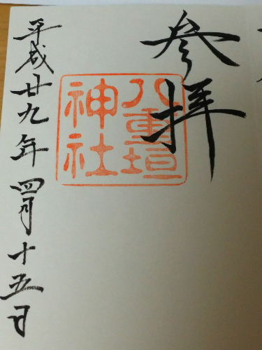 DSC_0534 (1).JPG