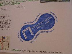 DSC_0754 (1).JPG