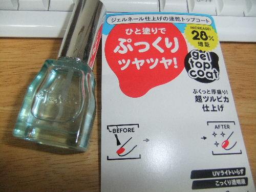2011_08012011_8_10017.JPG