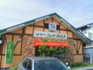 2011_10202011-10-200008.JPG