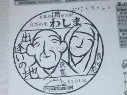 DSC_0014 (3).JPG